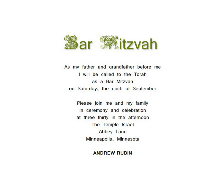 Free Wording by Theme – Bat Mitzvah Party Invitation Wording