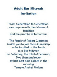 Bar mitzvah free suggested wording by theme geographics adult bar mitzvah invitations wording stopboris Image collections