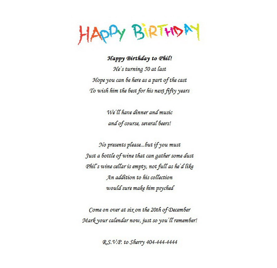 Adult\'s 50th Birthday Invitation 7 Wording | Free Geographics Word ...