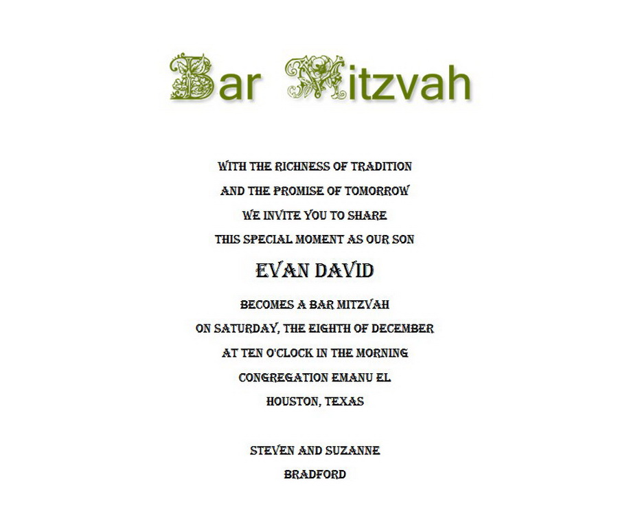 Bar mitzvah invitation ideas arts arts bar mitzvah free suggested wording by theme geographics bar mitzvah invitation ideas stopboris Images