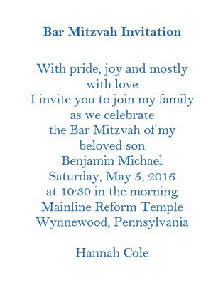 Bar mitzvah free suggested wording by theme geographics bar mitzvah invitations wording stopboris Choice Image