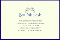 Bar mitzvah free suggested wording by theme geographics bar mitzvah reception cards wording 4 m4hsunfo