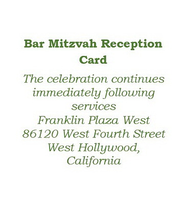 bar mitzvah reception cards wording free geographics word templates