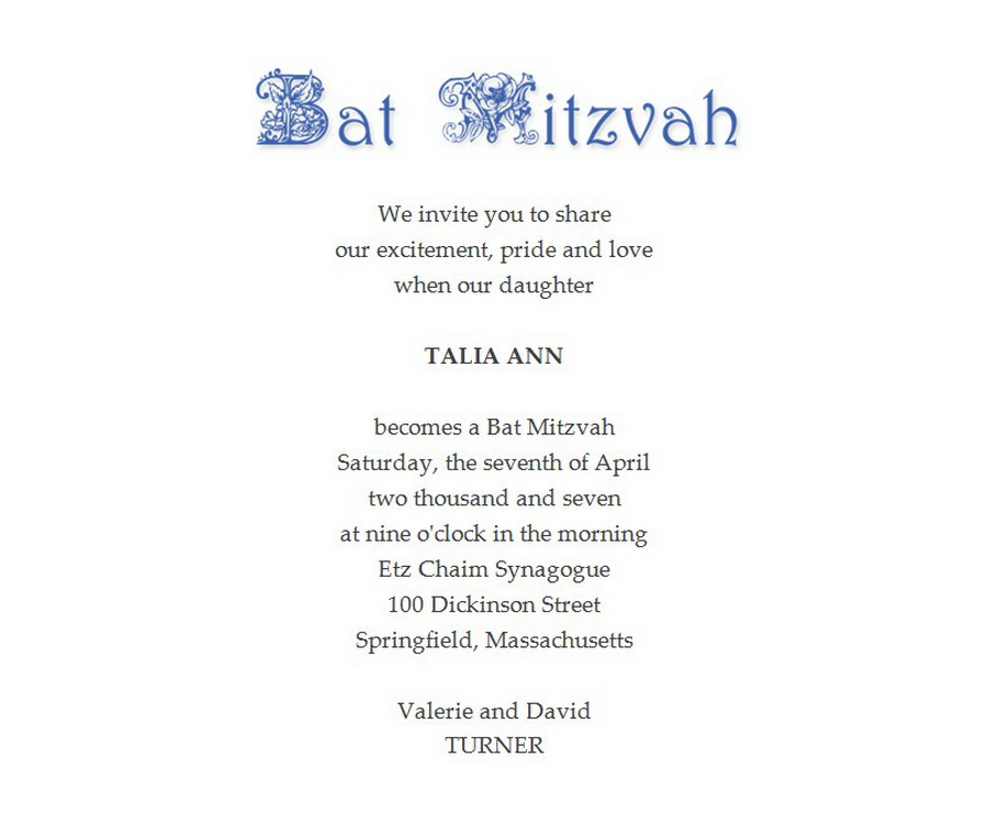 Bat Mitzvah Free Suggested Wording by Theme – Bat Mitzvah Party Invitation Wording