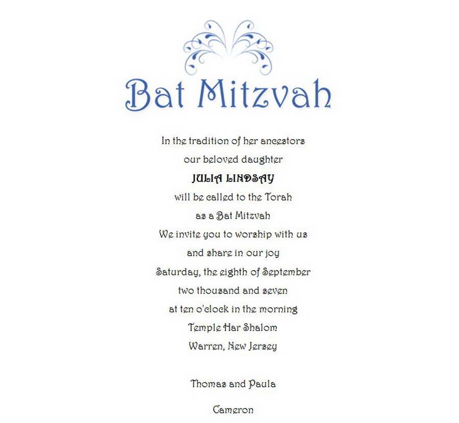 Bat mitzvah free suggested wording by theme geographics bat mitzvah invitations wording 4 m4hsunfo