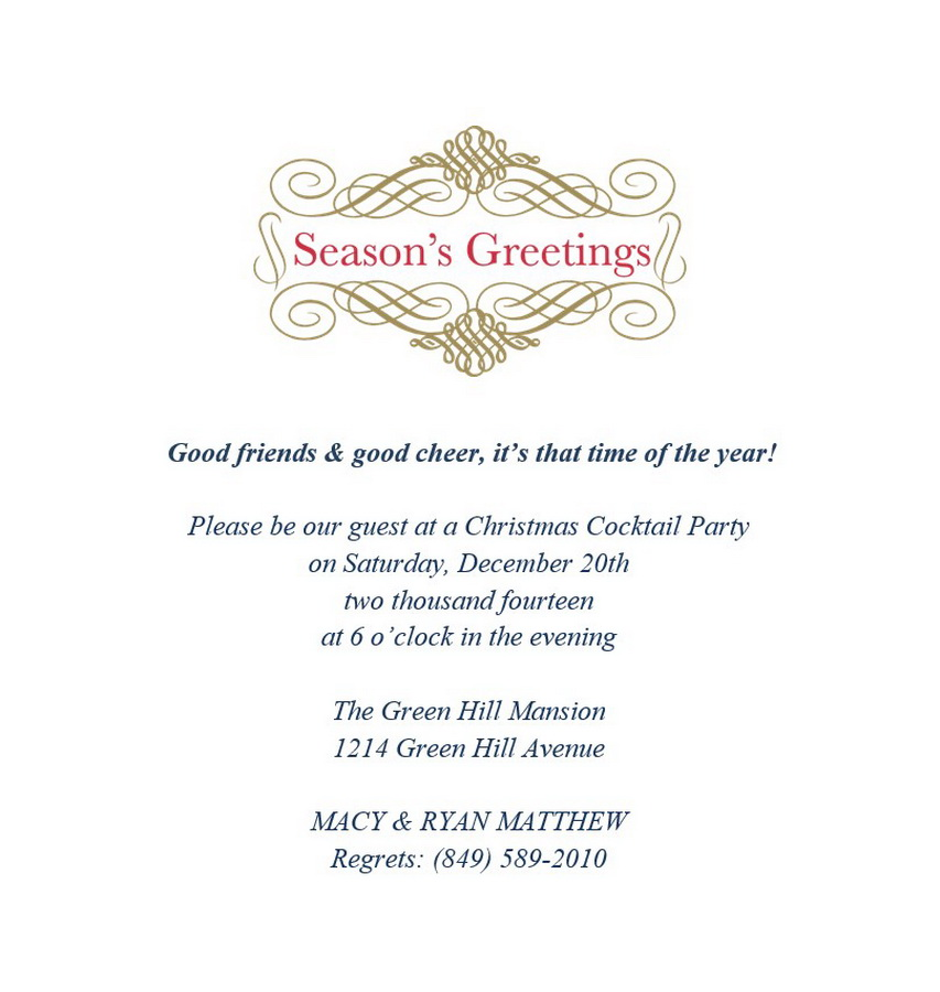 Christmas Party Invitation 7 Wording   Free Geographics Word Templates